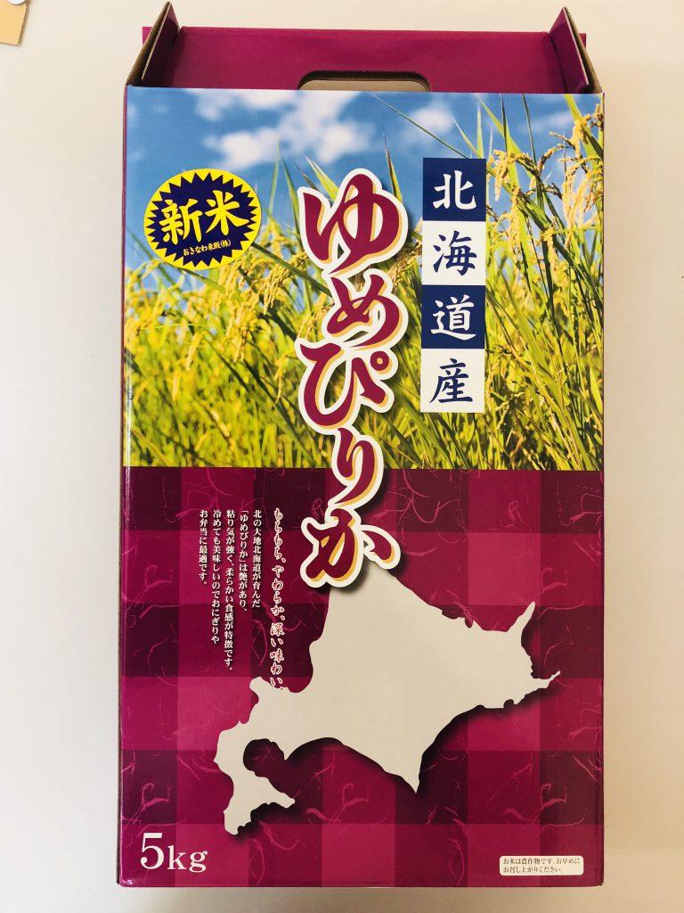北海道産ななつぼしギフト5kg